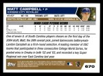 2005 Topps #670  Matt Campbell  Back Thumbnail