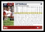 2005 Topps #45  Jeff DaVanon  Back Thumbnail