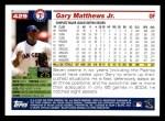 2005 Topps #429  Gary Matthews Jr.  Back Thumbnail