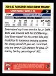 2005 Topps #701   -  Vernon Wells Golden Glove Back Thumbnail