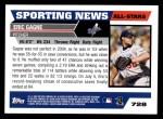 2005 Topps #728   -  Eric Gagne All-Star Back Thumbnail