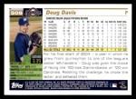 2005 Topps #509  Doug Davis  Back Thumbnail