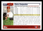 2005 Topps #207  Chris Carpenter  Back Thumbnail