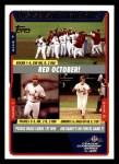 2005 Topps #354   -  Albert Pujols / Jim Edmonds Cards Celebs Front Thumbnail