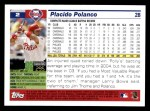 2005 Topps #2  Placido Polanco  Back Thumbnail