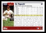 2005 Topps #199  So Taguchi  Back Thumbnail