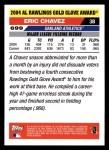 2005 Topps #699   -  Eric Chavez Golden Glove Back Thumbnail