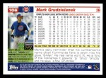 2005 Topps #106  Mark Grudzielanek  Back Thumbnail