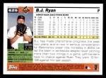 2005 Topps #625  B.J. Ryan  Back Thumbnail