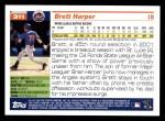2005 Topps #311  Brett Harper  Back Thumbnail