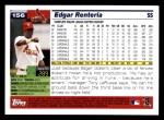 2005 Topps #156  Edgar Renteria  Back Thumbnail