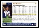 2005 Topps #435  Eli Marrero  Back Thumbnail