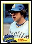 1981 Topps #76  Mario Mendoza  Front Thumbnail