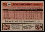 1981 Topps #536  Bob Owchinko  Back Thumbnail