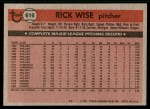 1981 Topps #616  Rick Wise  Back Thumbnail