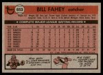 1981 Topps #653  Bill Fahey  Back Thumbnail