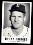 1960 Leaf #31  Rocky Bridges  Front Thumbnail