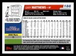 2006 Topps #188  Gary Matthews  Back Thumbnail