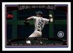 2006 Topps #250   -  Ichiro Suzuki Golden Glove Award Front Thumbnail