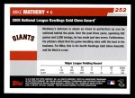 2006 Topps #252   -  Mike Matheny Golden Glove Award Back Thumbnail
