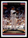 2006 Topps #379  Shawn Chacon  Front Thumbnail