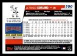 2006 Topps #550  Alfonso Soriano  Back Thumbnail