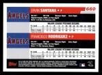 2006 Topps #660   -  Ervin Santana / Francisco Rodriguez Angels Team Stars Back Thumbnail