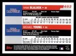 2006 Topps #652   -  Hank Blalock / Michael Young Rangers Team Stars Back Thumbnail