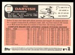 2015 Topps Heritage #497 A Yu Darvish  Back Thumbnail