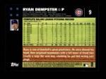 2007 Topps #9  Ryan Dempster  Back Thumbnail