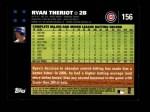 2007 Topps #156  Ryan Theriot  Back Thumbnail