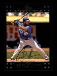 2007 Topps #118  Emil Brown  Front Thumbnail
