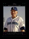 2007 Topps #258  Mike Hargrove  Front Thumbnail