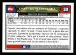 2008 Topps #20  Daisuke Matsuzaka  Back Thumbnail