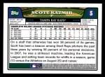 2008 Topps #5  Scott Kazmir  Back Thumbnail