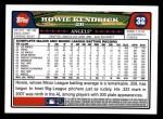 2008 Topps #32  Howie Kendrick  Back Thumbnail