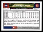 2008 Topps #53  Hank Blalock  Back Thumbnail