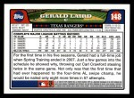 2008 Topps #148  Gerald Laird  Back Thumbnail