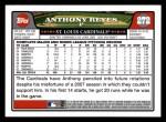 2008 Topps #272  Anthony Reyes  Back Thumbnail