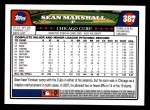 2008 Topps #387  Sean Marshall  Back Thumbnail
