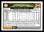 2008 Topps #301  Chris Duffy  Back Thumbnail