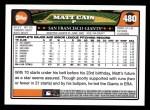 2008 Topps #480  Matt Cain  Back Thumbnail