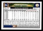 2008 Topps #571  Eric Gagne  Back Thumbnail