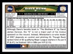2008 Topps #576  Dave Bush  Back Thumbnail