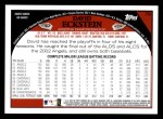2009 Topps #79  David Eckstein  Back Thumbnail