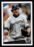 2009 Topps #59  Eric Gagne  Front Thumbnail