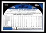 2009 Topps #84  Rod Barajas  Back Thumbnail