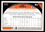 2009 Topps #284  Luis Ayala  Back Thumbnail
