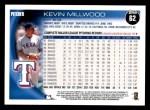 2010 Topps #62  Kevin Millwood  Back Thumbnail
