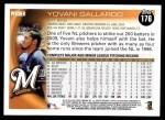 2010 Topps #176  Yovani Gallardo  Back Thumbnail